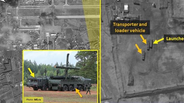 Tên lửa khủng khiếp đã được Nga đưa đến Syria?