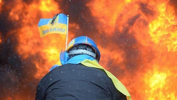 Ukraine đang hành động 'rất đáng kinh ngạc'