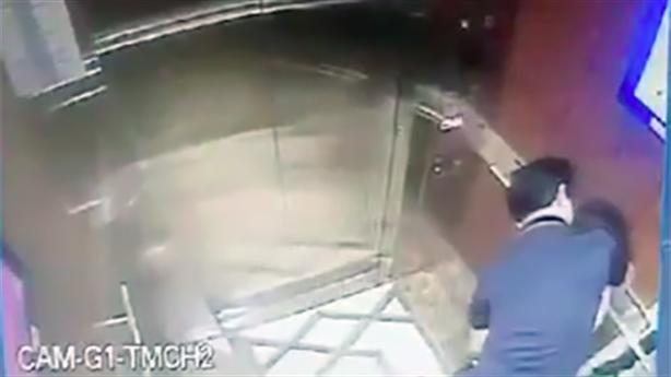 Vụ 'nựng' trong thang máy: Lời khai trùng khớp