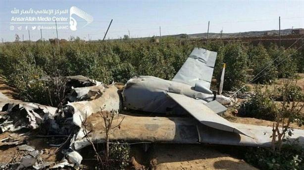 UAV hạng nặng Saudi bị bắn hạ bằng vũ khí đặc biệt