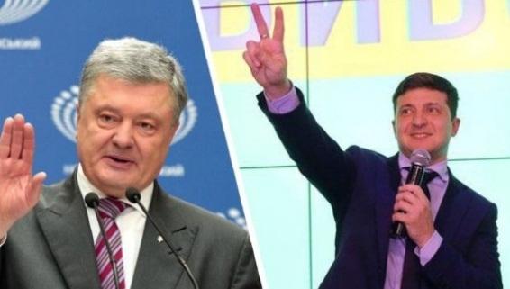 Ông Trump chúc mừng ông Zelensky, ông Poroshenko 'thổn thức' chia tay