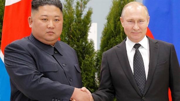 Thượng đỉnh Nga-Triều: Cách chơi của 'ông lớn'
