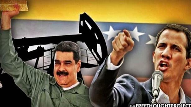 Các nước ồ ạt đòi vàng từ Mỹ: Tấm gương Venezuela