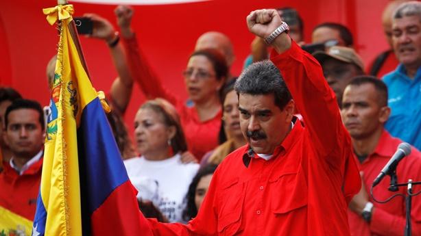Cố vấn Mỹ 'chửi đổng' ông Maduro, Guaido thừa nhận thất bại