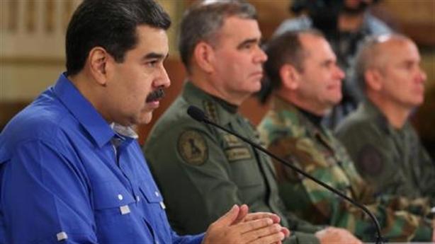 Ông Maduro chơi bài ngửa, Mỹ tắt hi vọng?