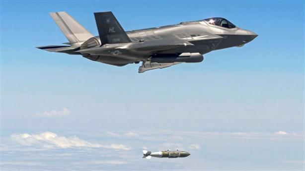 S-400 nằm im khi F-35A Mỹ bay trong vùng tác chiến?