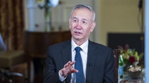 Trung Quốc vẫn đàm phán với Mỹ nhưng sẽ...'không nhân nhượng nữa'