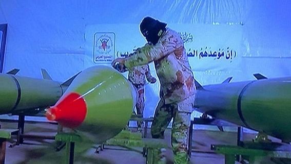 Tên lửa 1400 mảnh của Iran kề sát nách Israel