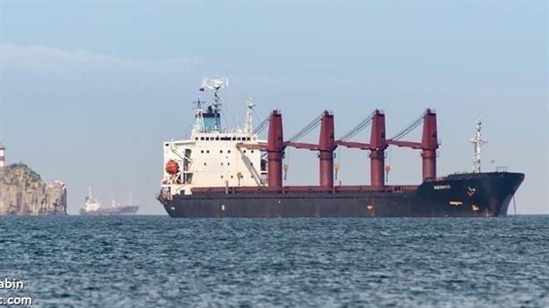 Mỹ bắt giữ tàu Triều Tiên, cáo buộc vi phạm trừng phạt