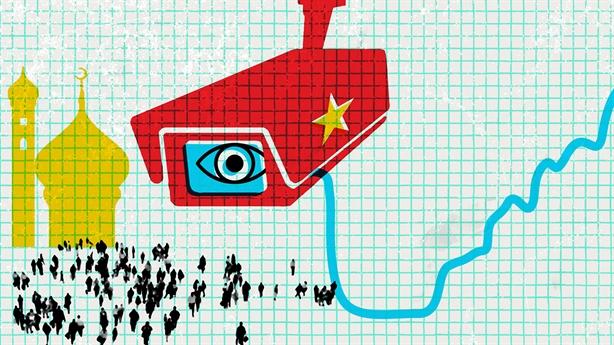 Phần mềm Trung Quốc nghi là gián điệp theo dõi dân số