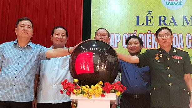 Ra mắt Tạp chí Điện tử Da cam Việt Nam