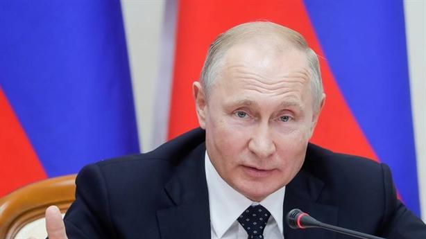 Tổng thống Putin tiết lộ kế hoạch hiện đại hóa VKS