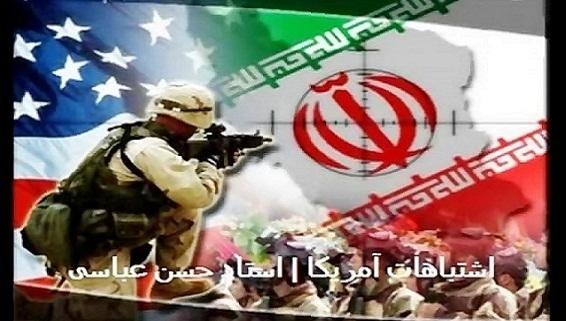Mỹ đánh Iran vì sự hiện diện của Nga ở Trung Đông?