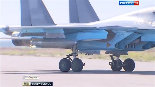 Clip: Nga dùng siêu bom hủy diệt khủng bố