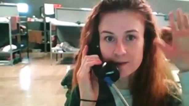 Maria Butina kêu gọi giúp đỡ từ nhà tù Mỹ