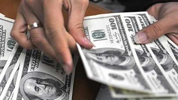 Ngân hàng có nguy cơ bị rửa tiền: Kiểm soát tốt chưa?