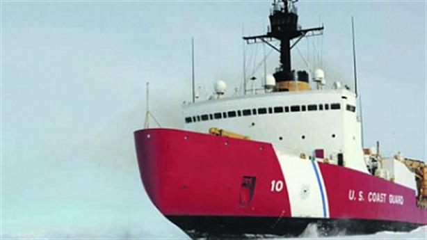 Mỹ tuyên bố sẽ khôi phục lại sự lãnh đạo Bắc Cực