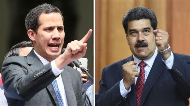 Không thực sự có đàm phán về Venezuela ở Na Uy?