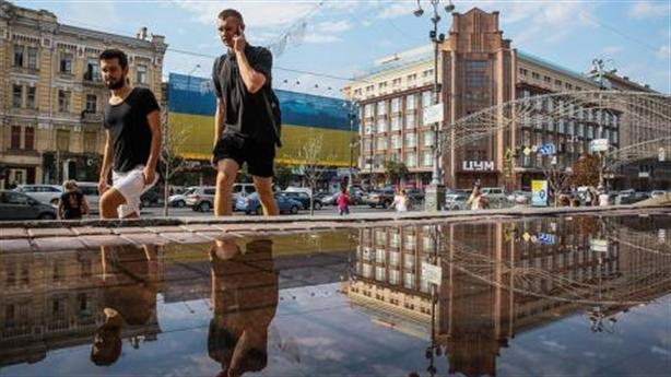World Bank nói thẳng căn bệnh mãn tính của Ukraine