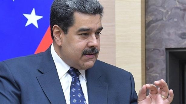 Ông Maduro: Tàu viện trợ bị tàu lạ cản trở vào Venezuela