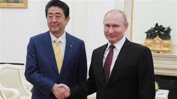 Nga giữ vững quan điểm, Nhật nản lòng Hiệp ước hòa bình