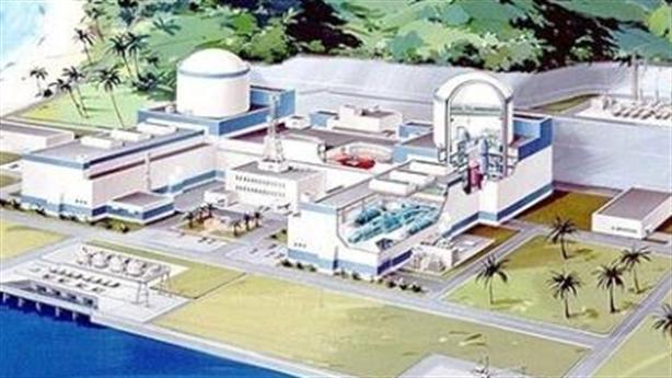 Kiến nghị giữ mặt bằng nhà máy hạt nhân Ninh Thuận