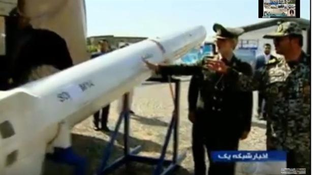 Sức mạnh hệ thống đánh chặn tàng hình Iran