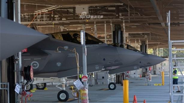 Mỹ chưa thể thay thế linh kiện Trung Quốc trong F-35