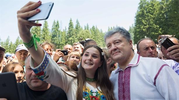 Cựu Tổng thống Poroshenko lập đảng mới chống Nga