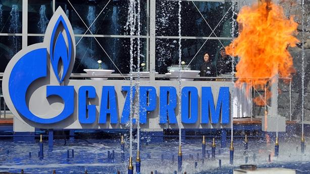 Gazprom đầu tư dự án điện khí Quảng Trị: Nhiều kỳ vọng