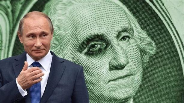Báo Nga: Moscow tích thêm vàng, chuẩn bị ngày tận thế USD