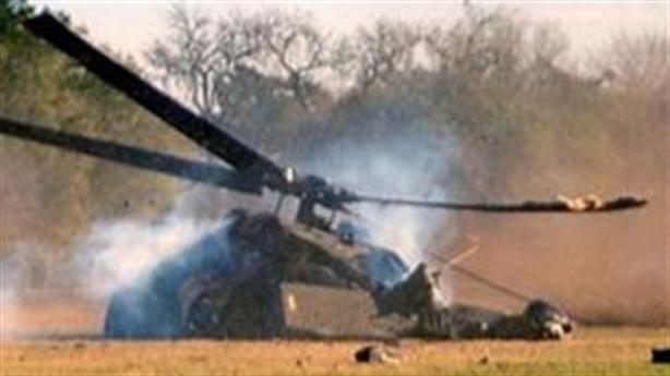Trực thăng AH-64 bị phá hủy khi chưa kịp bay