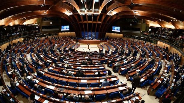 Hội đồng Nghị viện Châu