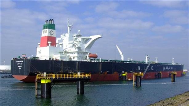 Thêm đường nhỏ giúp Iran bán dầu, trừng phạt Mỹ gặp khó?