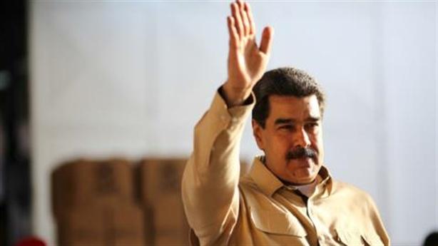 Sĩ quan Venezuela âm mưu đảo chính: Dấu hiệu đáng lo