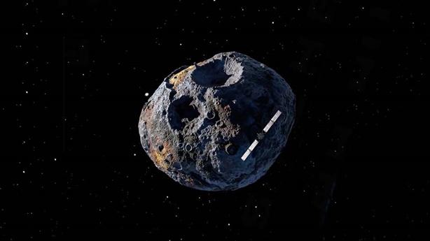 NASA muốn khai thác tiểu hành tinh chứa toàn vàng