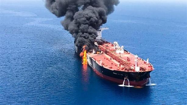 Dựng liên minh phong tỏa Vịnh Ba Tư: Mỹ toan tính gì?