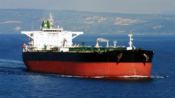 Trừng phạt bất kỳ ai mua dầu Iran: Mỹ nhắm đến ai?