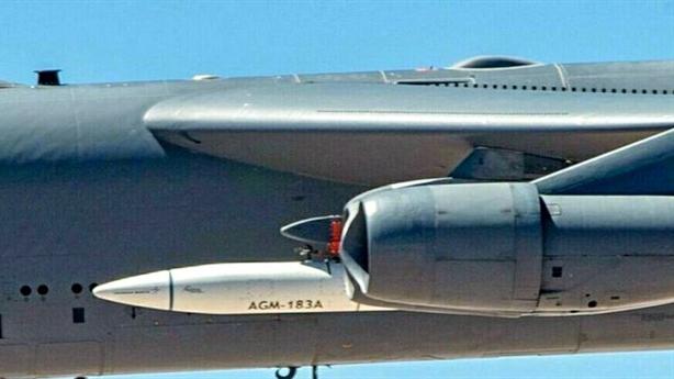 AGM-183A có thể cạnh tranh với Kinzhal của Nga không?