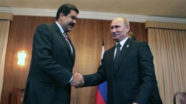 Nga tung đòn hiểm, Mỹ sắp lộ mặt ở Venezuela