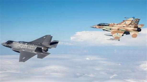 Iran có sợ khi Israel dọa dùng F-35I tấn công?