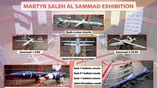 Phiến quân Houthis trưng bày hàng loạt vũ khí khủng