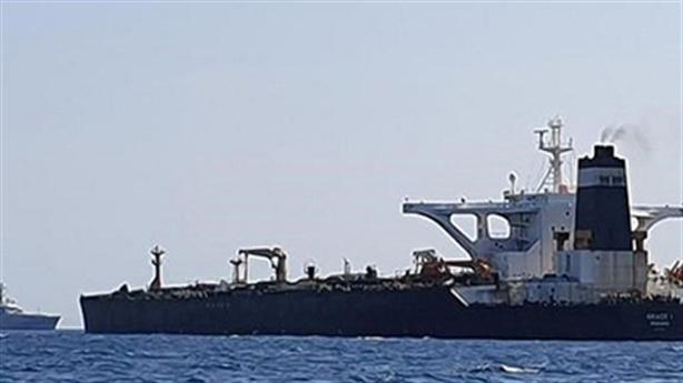 Ai Cập bắt giữ tàu chở dầu Ukraine từ Iran