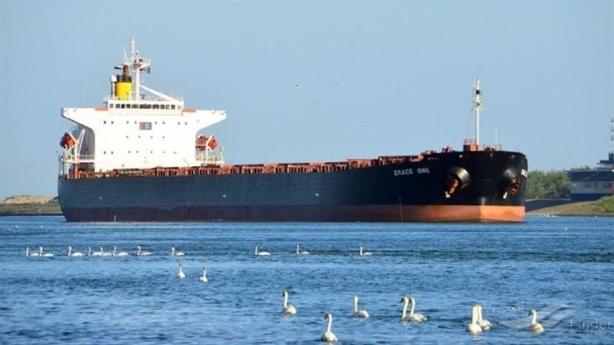 Bắt thuyền trưởng tàu dầu Iran, Anh vẫn nói lời ngọt