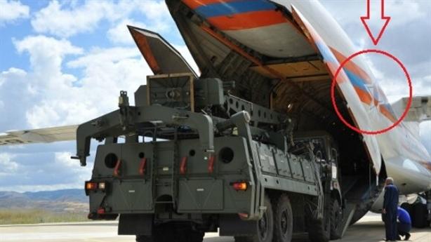 Nga dùng bản đặc biệt của Il-76 chuyển S-400 cho Thổ