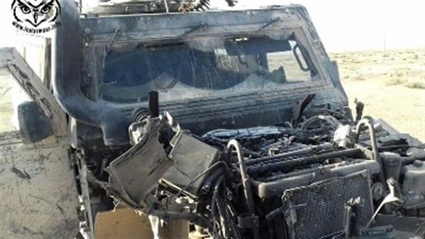 Xe bọc thép Nga bị phá hủy vì vũ khí Syria