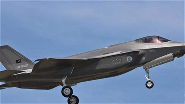 F-35 sẽ chuyển cho Ukraine thay vì Thổ Nhĩ Kỳ?
