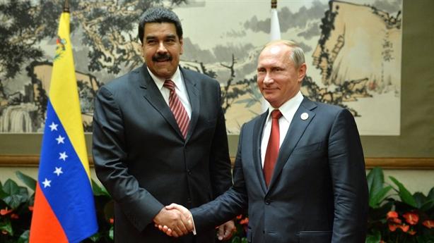 Ông Maduro thăm Nga: Sẽ ký hợp đồng thương mại lớn