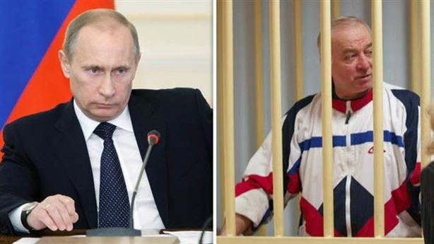 Thuyết âm mưu Anh đầu độc Sergei Skripal