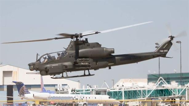 Pakistan làm nóng biên giới bằng trực thăng hạng nặng Mỹ